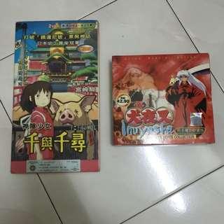 Original Sprited Away $ Inuyasha Complete Movie Set