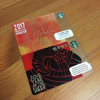 2015 + 2017 Starbucks CNY Card