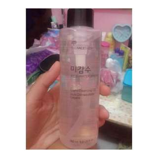 The Face Shop Tice Water Bright Light Cleansing Oil