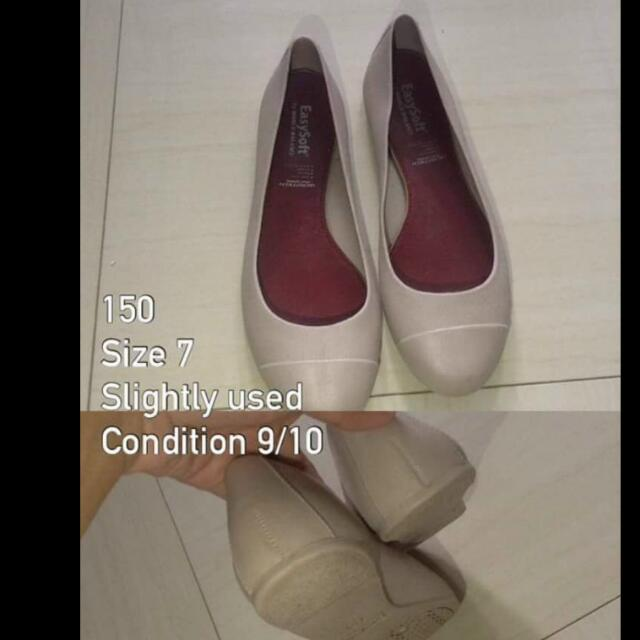 Beige Easy Soft Doll Shoes