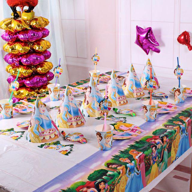 Disney Princess Cinderella Aurora Ariel Belle Jasmine