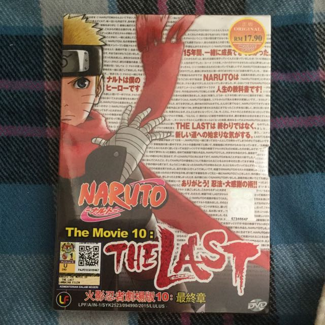 New DVD Narutu The Last