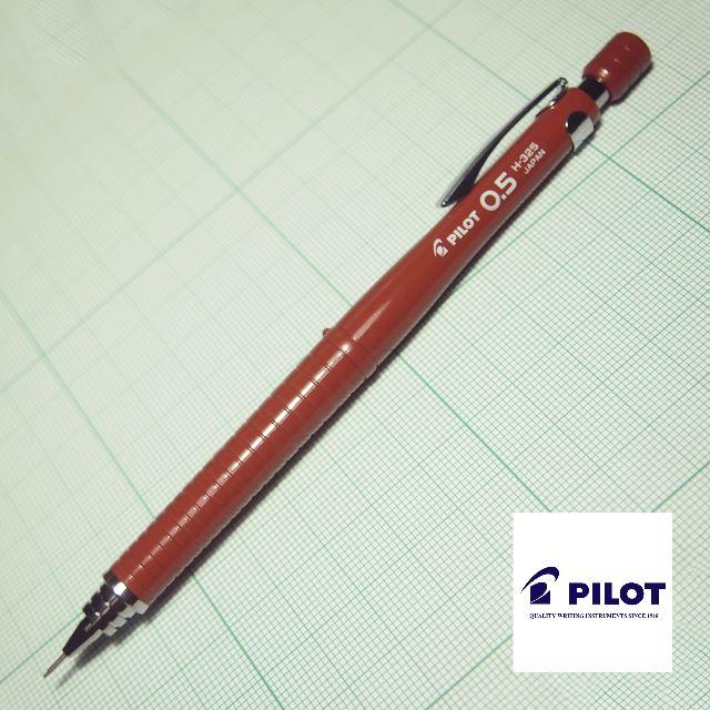 Pensil Mekanik Pilot H-325 / S3 - 0.5 Mm (Coklat) - Pilot Mechanical Drafting Pencil