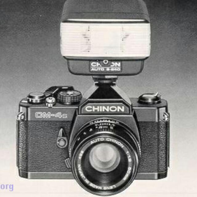 Vintage Chinon CM 4s