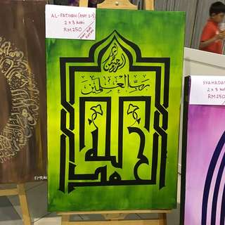 Khat On Canvas Calligraphy