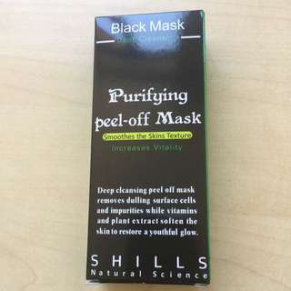 Shills Blackhead Pore Cleansing Mask Black Mask