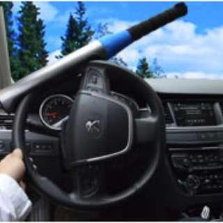 [INSTOCK] Anti Theft Car Steering Lock Baseball Bat - Blue