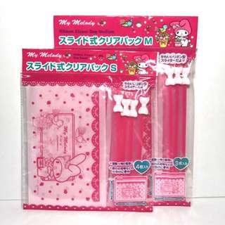日本帶回三麗鷗Sanrio My Melody 美樂蒂立體蝴蝶結防水夾鏈袋收納袋