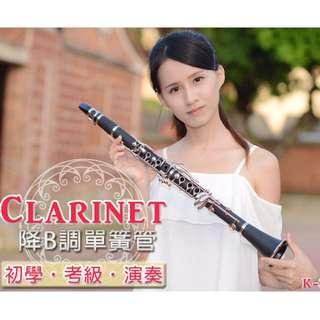 🚚 ★送高級手提皮盒等12樣贈品☆ 黑管 豎笛 Clarinet 單簧管 K320