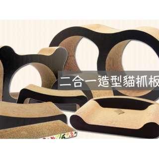 二合一組合型貓抓板 造型瓦楞紙貓沙發 耐抓咬 貓咪磨爪不掉渣 貓貓磨爪子玩具 貓用品