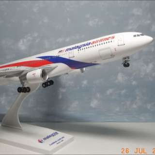 Malaysia Airlines A330-300 Model (1:200)