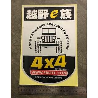 4x4 sticker $12