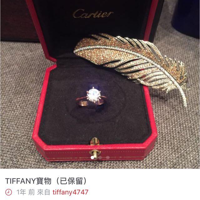 很美的戒指