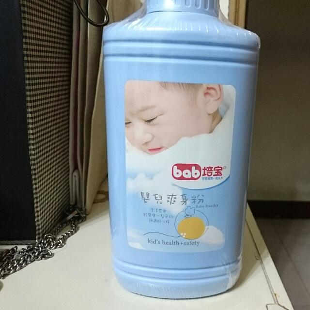 培寶嬰兒爽身粉