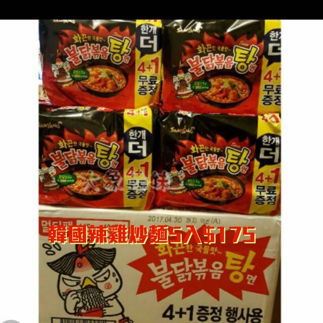 韓國超熱賣火辣雞泡麵