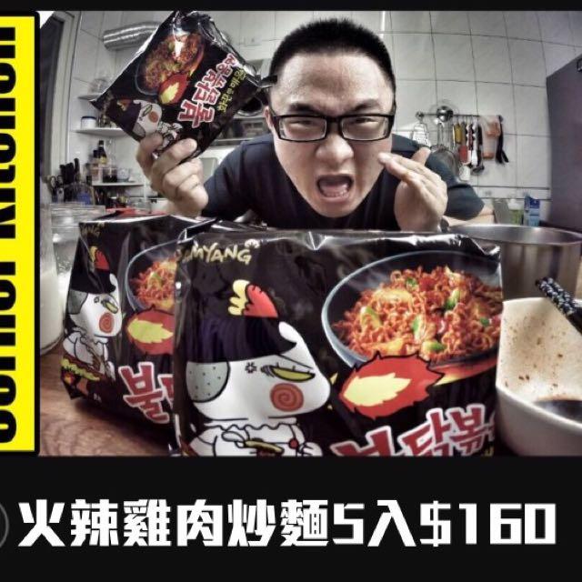韓國熱賣火辣雞炒麵