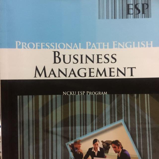 商業管理 英文書 書林出版社