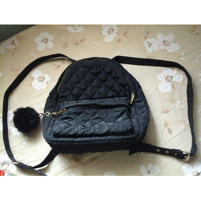 Authentic Forever 21 Bag black