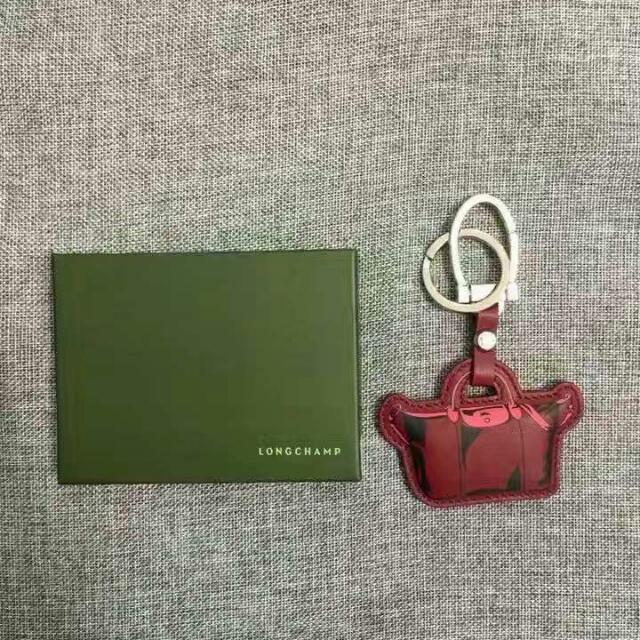 Longchamp鑰匙圈