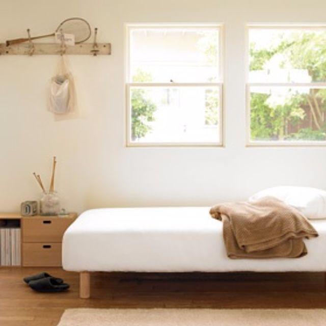 MUJI Mattress With Legs (Single), Furniture, Beds ...