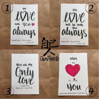 Star Wars Inspired Valentine's Day PostCard - 4 Designs to Choose From