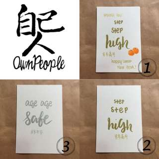 2017 Lunar/ Chinese New Year PostCards - 5 Designs