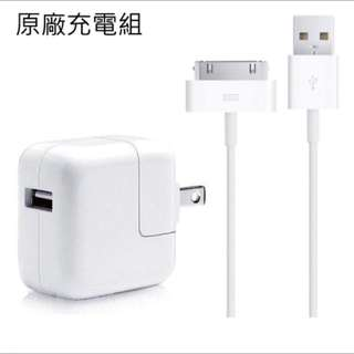 Apple 原廠充電組