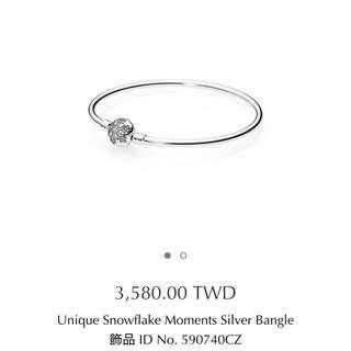 全新-全配 19cm 潘朵拉 雪花 硬手環 PANDORA