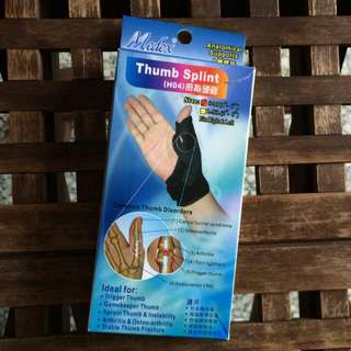 Thumb Split Anatomical Supports 媽媽手手護腕 拇指硬套Used Only Once 原價$210
