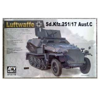Brand New** AFV Club 1/35 - German Halftrack Sd.kfz.251/17 Ausf.D Model Kit