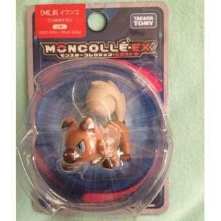 Gen7 Pokemon Rockruff Moncolle Monster Collection EX EMC-05 Takara Tomy