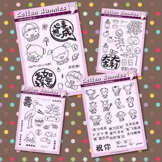 Set Of 4 Chinese New Year Greetings Clear Stamp Sets