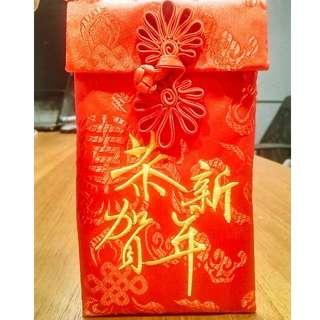 🚚 CP值超高✨新年布藝紅包✨恭賀新年