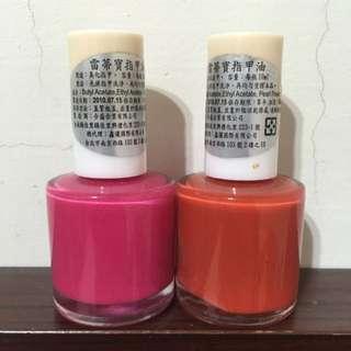 雷蒂寶指甲油(粉紅)+(橘)
