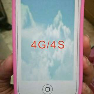 Case iphone 4G/4S