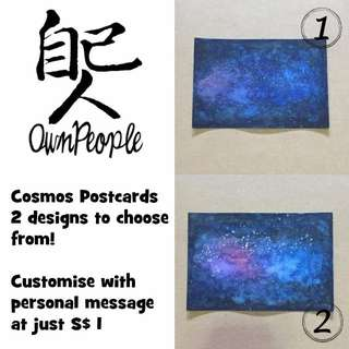 Cosmos PostCard (2 Designs To Choose From)- Customisable