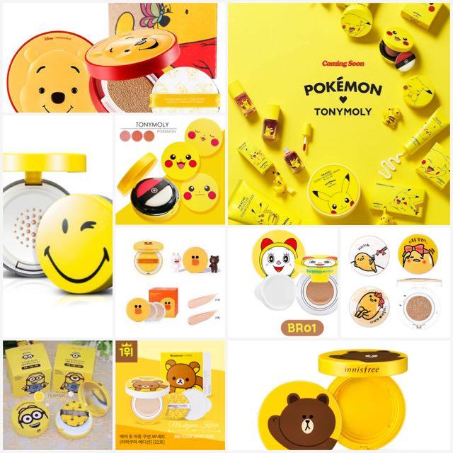 [黃色控想徵求]黃色造型氣墊粉餅盒