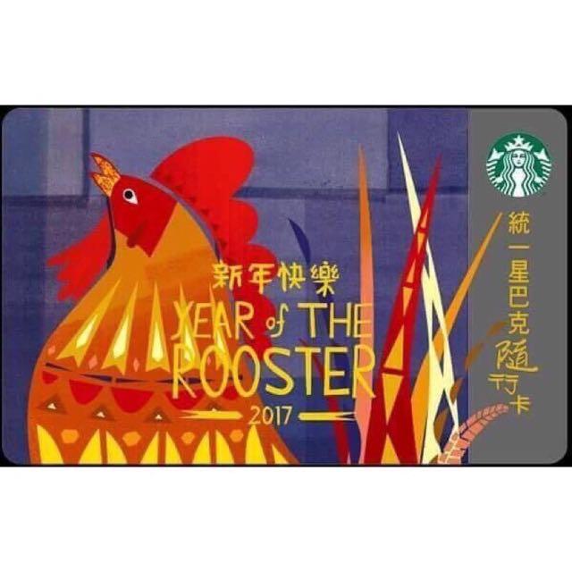雞年福袋馬克杯+卡片