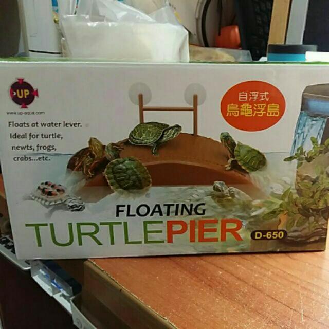 烏龜休息平台