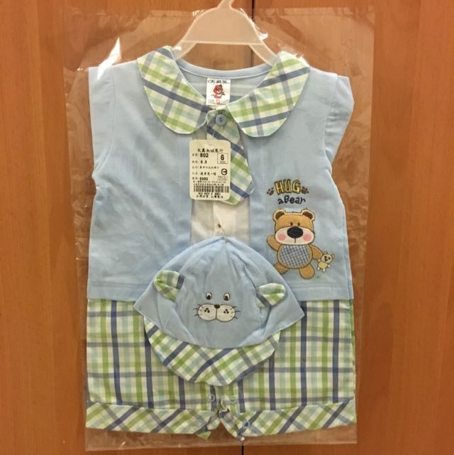 🇹🇼台灣製  寶寶連身裝+帽子