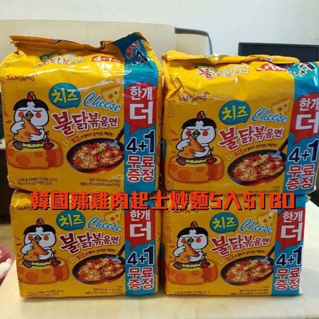 韓國 SAMYANG 三養 火辣雞肉風味鐵板炒麵/乾燒拉麵 140g 起司味