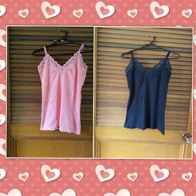 Camisole 2 For $8