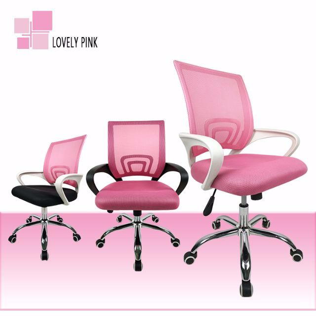 New Year Hot S Wayner Office Chair Pink Computer