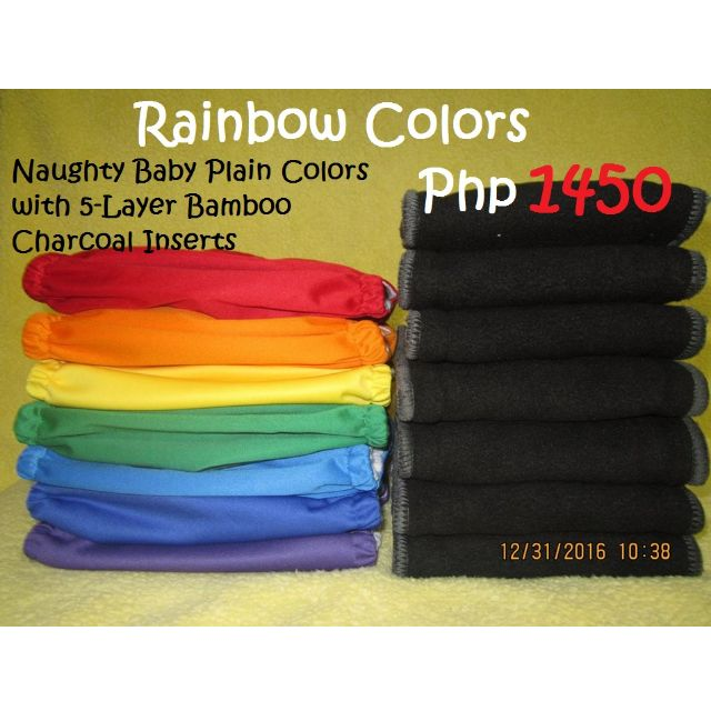 Rainbow Colors Plain Cloth Diaper BC Package