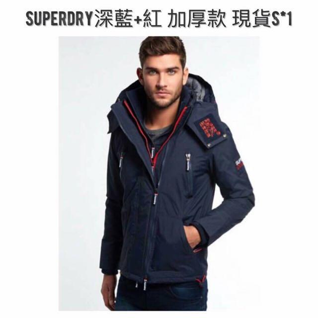Superdry 防風保暖加厚款外套 深藍+紅 男S