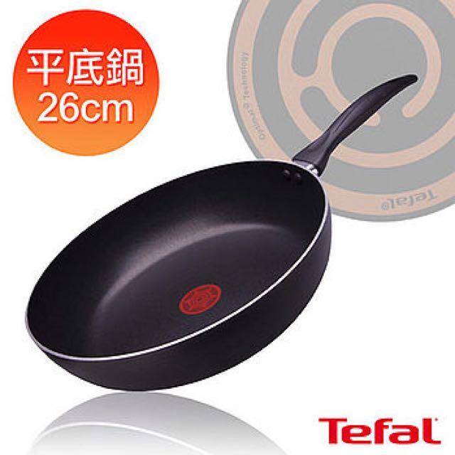 Tefal法國特福 新手系列26CM不沾深平底鍋