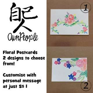 Blank Floral PostCard (2 Designs To Choose From) - Customisable