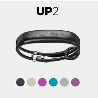 Brand New UP2 By Jawbone