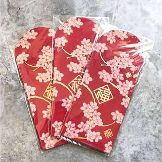 DHL Red Packets