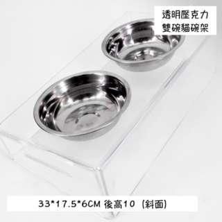 貓碗架 狗碗架 壓克力碗架帶碗 斜面貓碗架 預防頸椎病 貓用品